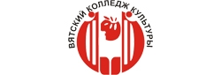 Вятский колледж культуры