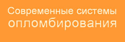 Пломба-Киров.рф