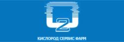 Кислород Сервис Фарм