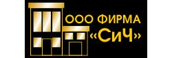 Спецтехника - услуги, аренда