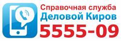 Информационные службы