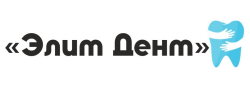 Элит Дент