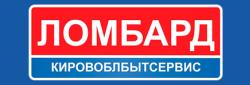Ломбарды