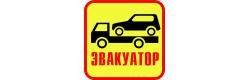 Грузоперевозки автомобильные
