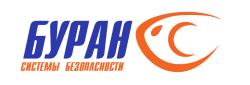 Буран-СБ