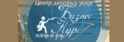 Бизнес-Курс