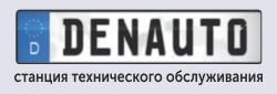 Denauto