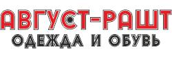 Август-Рашт