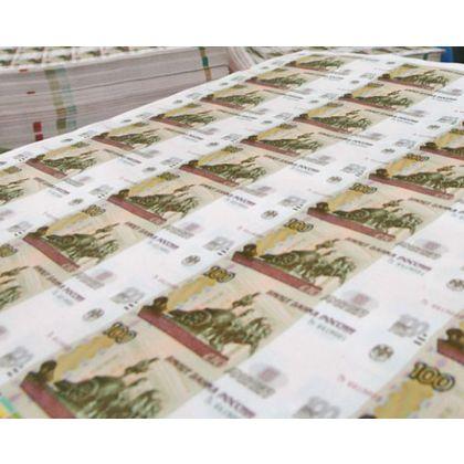 Безработицу остановят 700 миллионов рублей