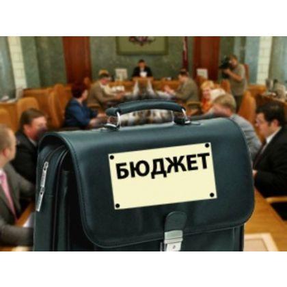 Корректировка бюджета области