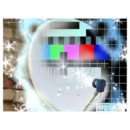 В кировском правительстве намерены объединить усилия компаний, имеющих отношение к переходу на цифровое телерадиовещание