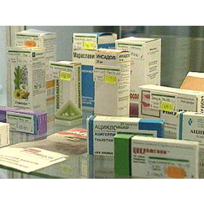 С 1 апреля в Кировской области вводится принцип: чем выше стоимость лекарств - тем ниже размер оптовых и розничных надбавок