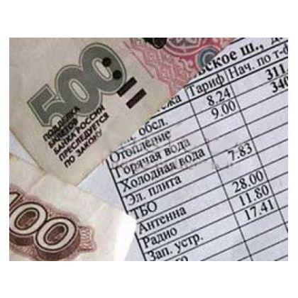 В Кировской области объём платных услуг в январе 2010 года возрос на 8,4%