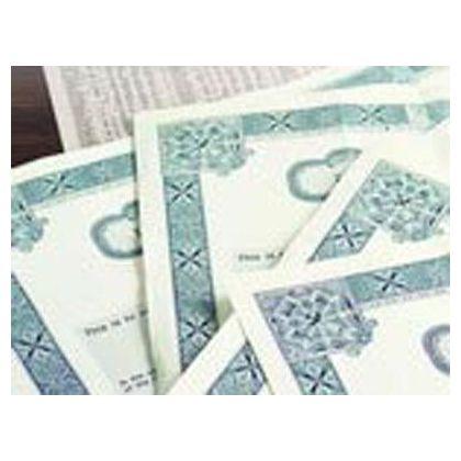 ТГК-5 разместит по открытой подписке свои облигации на сумму 5 млрд рублей