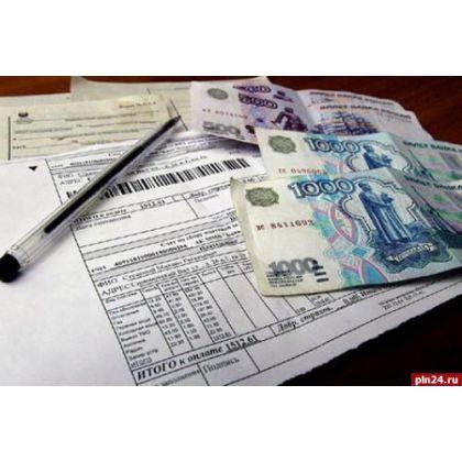 Администрация г. Кирова проведет всеобщее обучение по расчету стоимости услуг ЖКХ