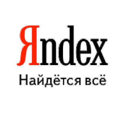 Яндекс получил новую технологию поиска