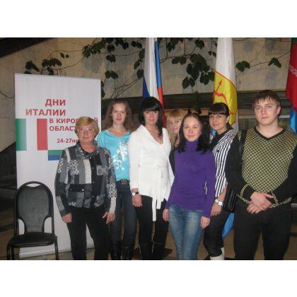 Дни Италии в Кировской области