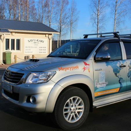 На пути к Финляндии члены экспедиции нарушили закон