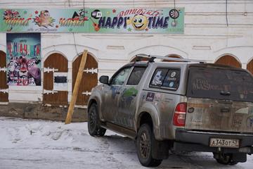 4-й день «сказочной» экспедиции в резиденцию Деда Мороза
