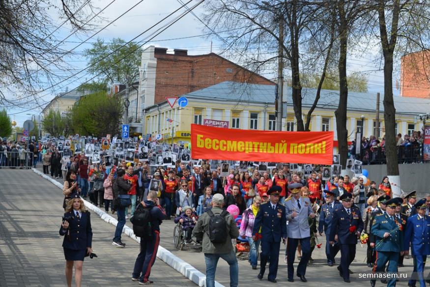 9 мая 2017 День Победы в Кирове: афиша мероприятий