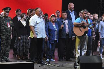 XXVI Всероссийский фестиваль авторской песни «Гринландия»