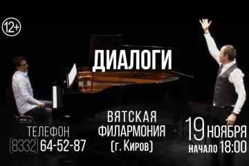 Сегодня! На большой сцене филармонии  Даниил СПИВАКОВСКИЙ и Евгений БОРЕЦ