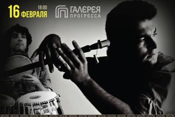Концерт «Трубка мира»