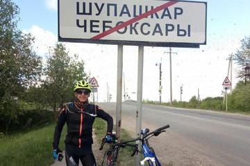 Велопутешествие Юрия Ташлыкова. День 6 и 7-й