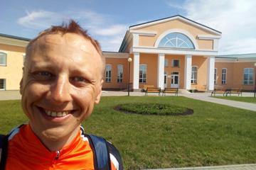 Велопутешествие Юрия Ташлыкова. День 12-16-й