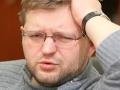 Никита Белых оплатит затраты на возвращение Кирову имени Вятка из своего кармана