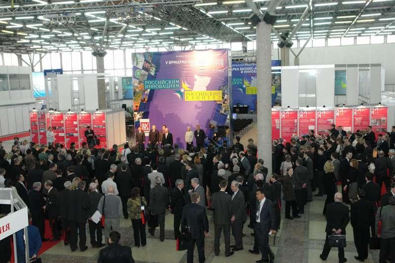 Строительно-монтажный трест № 19 награжден золотой медалью форума «Российским инновациям – российский капитал»