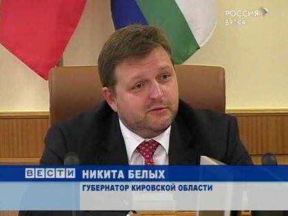 Никита Белых: кировчан спросят о коррупциогенности чиновничьих должностей