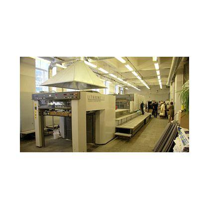 Здание кирово-чепецкой типографии продается по 5500 рублей за квадратный метр