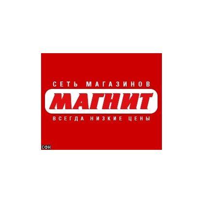 В Кирове на проспекте Строителей появился первый магазин розничной сети «Магнит»