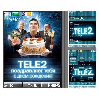 Оператор мобильной связи Tele2 начнет работу в Кировской области 31 октября